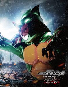 仮面ライダーアマゾンズ THE MOVIE トリロジーBlu-ray BOX(Blu-ray Disc)
