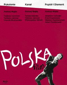 ポーランド映画傑作選1 アンジェイ・ワイダ <抵抗三部作> Blu-ray BOX(Blu-ray Disc)