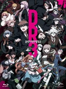 ダンガンロンパ3 -The End of 希望ヶ峰学園- Blu-ray BOX(Blu-ray Disc)