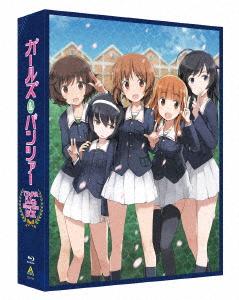 ガールズ&パンツァー TV&OVA 5.1ch Blu-ray Disc BOX(特装限定版)(Blu-ray Disc)