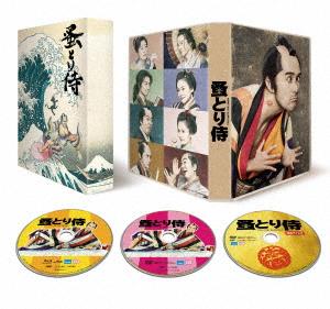 のみとり侍 豪華版(Blu-ray Disc)