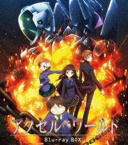 アクセル・ワールド Blu-ray BOX(スペシャルプライス版)(Blu-ray Disc)