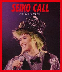 松田聖子/SEIKO CALL~松田聖子ライヴ '85~(Blu-ray Disc)
