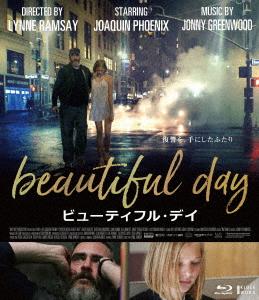 ビューティフル・デイ(Blu-ray Disc)
