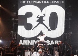 """エレファントカシマシ/30th ANNIVERSARY TOUR""""THE FIGHTING MAN""""FINALさいたまスーパーアリーナ(初回限定盤)(Blu-ray Disc)"""