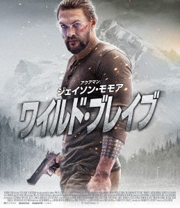 ワイルド・ブレイブ(Blu-ray Disc)