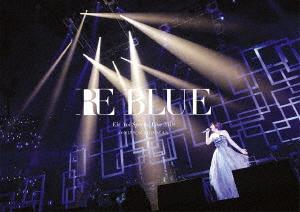 藍井エイル Special Live 2018 ~RE BLUE~ at 日本武道館(初回生産限定盤)(Blu-ray Disc)