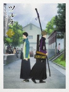 ツルネ -風舞高校弓道部- 第三巻(Blu-ray Disc)