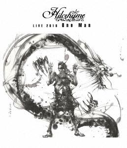 ヒルクライム/Hilcrhyme LIVE 2018「One Man」(Blu-ray Disc)