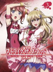 ストライク・ザ・ブラッド III OVA Vol.3(初回仕様版)(Blu-ray Disc)