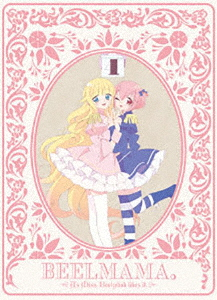 ベルゼブブ嬢のお気に召すまま。4(完全生産限定版)(Blu-ray Disc)