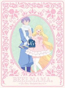 ベルゼブブ嬢のお気に召すまま。6(完全生産限定版)(Blu-ray Disc)