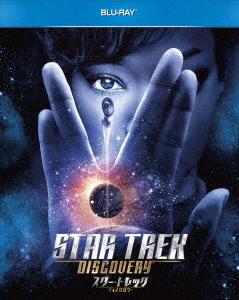 スター・トレック:ディスカバリー シーズン1 BD-BOX(Blu-ray Disc)