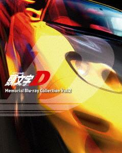頭文字[イニシャル]D Memorial Blu-ray Collection Vol.2(Blu-ray Disc)