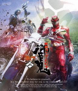 仮面ライダー響鬼 Blu-ray BOX 2(Blu-ray Disc)