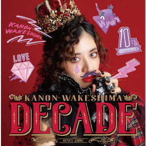 分島花音/DECADE(初回生産限定盤)