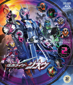 仮面ライダージオウ Blu-ray COLLECTION 2(Blu-ray Disc)