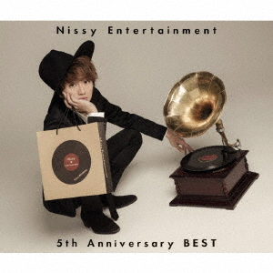 Nissy(西島隆弘)/Nissy Entertainment 5th Anniversary BEST(2Blu-ray Disc付)