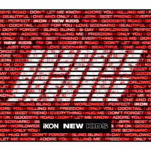 iKON/NEW KIDS(初回生産限定盤)(2Blu-ray Disc付)