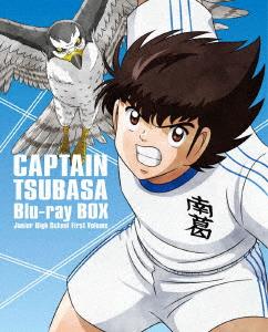 キャプテン翼 Blu-ray BOX ~中学生編 上巻~(初回仕様版)(Blu-ray Disc)