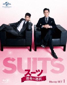 SUITS/スーツ~運命の選択~ Blu-ray SET1(Blu-ray Disc)
