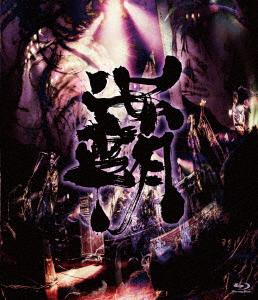 陰陽座/覇道征舞(Blu-ray Disc)