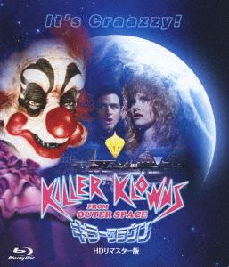 キラークラウン -HDリマスター版-(Blu-ray Disc)