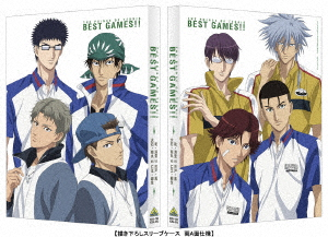 テニスの王子様 BEST GAMES!! 乾・海堂 vs 宍戸・鳳/大石・菊丸 vs 仁王・柳生(Blu-ray Disc)
