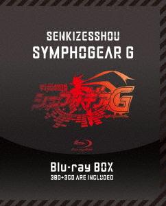 戦姫絶唱シンフォギアG Blu-ray BOX(初回限定版)(Blu-ray Disc)