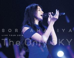 """雨宮天ライブツアー2018 """"The Only SKY""""(Blu-ray Disc)"""