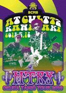 奥田民生/MTRY TOUR 2018@カルッツかわさき(Blu-ray Disc)
