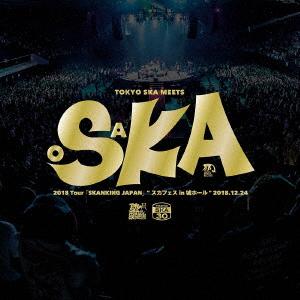 """東京スカパラダイスオーケストラ/2018 Tour「SKANKING JAPAN」""""スカフェス in 城ホール""""2018.12.24(初回限定盤)(Blu-ray Disc付)"""