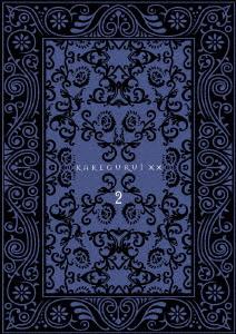 「賭ケグルイ××」BD-BOX2(Blu-ray Disc)