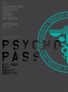 PSYCHO-PASSサイコパス 新編集版 Blu-ray BOX Smart Edition(Blu-ray Disc)