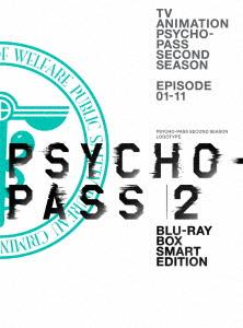 PSYCHO-PASS サイコパス2 Blu-ray BOX Smart Edition(Blu-ray Disc)