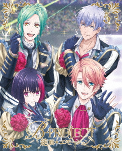 B-PROJECT~絶頂*エモーション~ 5(完全生産限定版)(Blu-ray Disc)