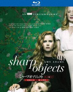 シャープ・オブジェクト KIZU-傷-:連続少女猟奇殺人事件 ブルーレイ コンプリート・ボックス(Blu-ray Disc)