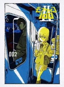 モブサイコ100 II vol.002(初回仕様版)(Blu-ray Disc)