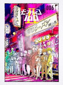 モブサイコ100 II vol.006(初回仕様版)(Blu-ray Disc)