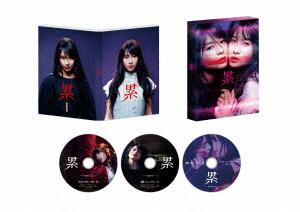 累-かさね- 豪華版Blu-ray&DVDセット