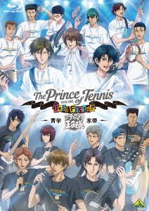 テニプリ BEST FESTA!! 青学 vs 氷帝(Blu-ray Disc)