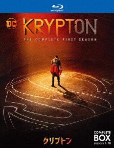 クリプトン<シーズン1>コンプリート・ボックス(Blu-ray Disc)
