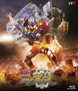 ビルド NEW WORLD 仮面ライダーグリス(Blu-ray Disc)