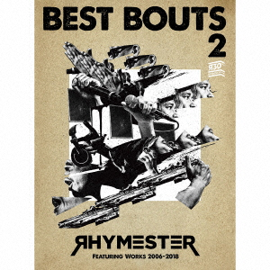 RHYMESTER/ベストバウト 2 RHYMESTER Featuring Works 2006-2018(初回限定盤B)(DVD付)
