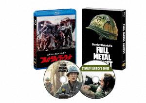 フルメタル・ジャケット 日本語吹替音声追加収録版(Blu-ray Disc)