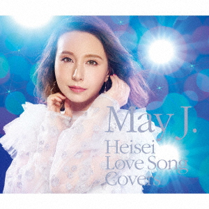 May J./平成ラブソングカバーズ supported by DAM(DVD付)