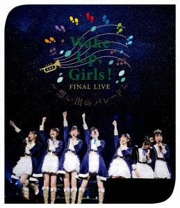 Wake Up,Girls! FINAL LIVE 想い出のパレード(Blu-ray Disc)