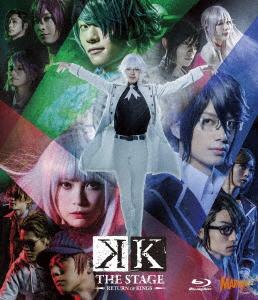 舞台「K RETURN OF KINGS」(Blu-ray Disc)
