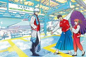 銀魂 銀祭り2019(仮)(Blu-ray Disc)