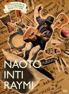 ナオト・インティライミ/こんなの初めて!!ナオト・インティライミ 独りっきりで全国47都道府県 弾き語りツアー2018(Blu-ray Disc)